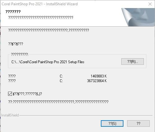 Corel PSP 2021 Installer issue