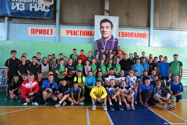 Турнир памяти Г.А. Кустова