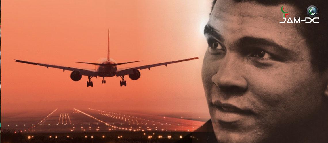 Аэропорт имени Мухаммеда Али