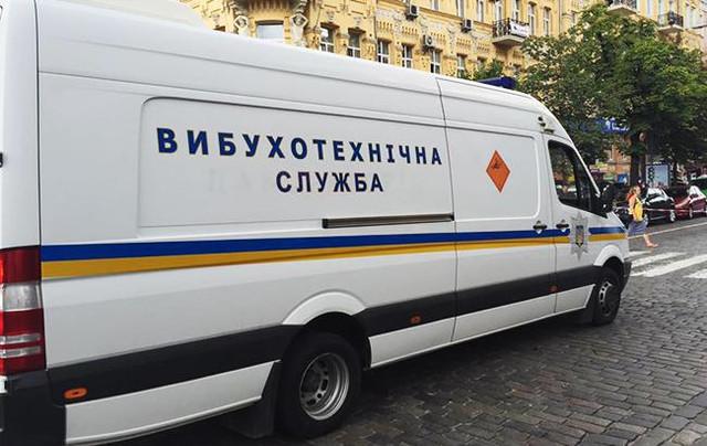 """В Николаеве """"минировали"""" пивные бары"""