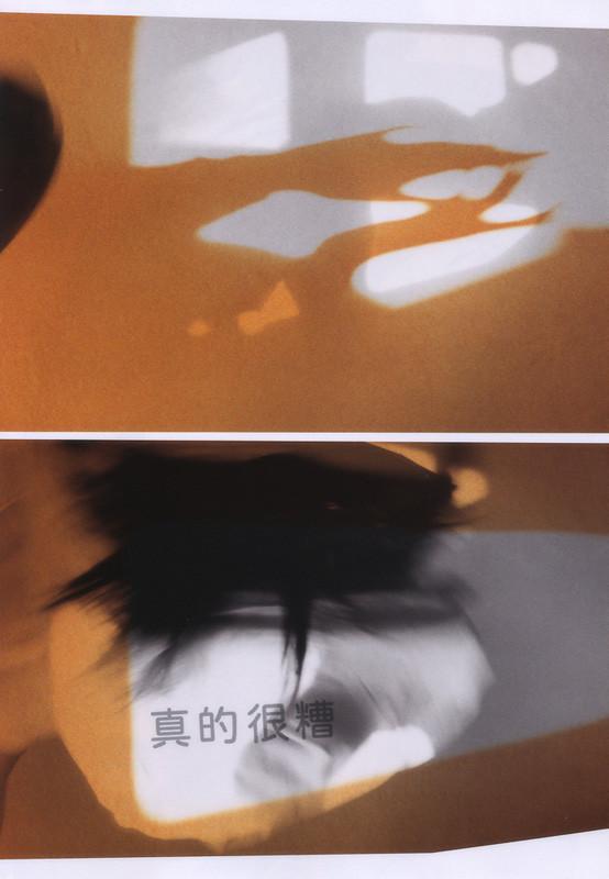 月刊 三浦理恵子 写真集 057