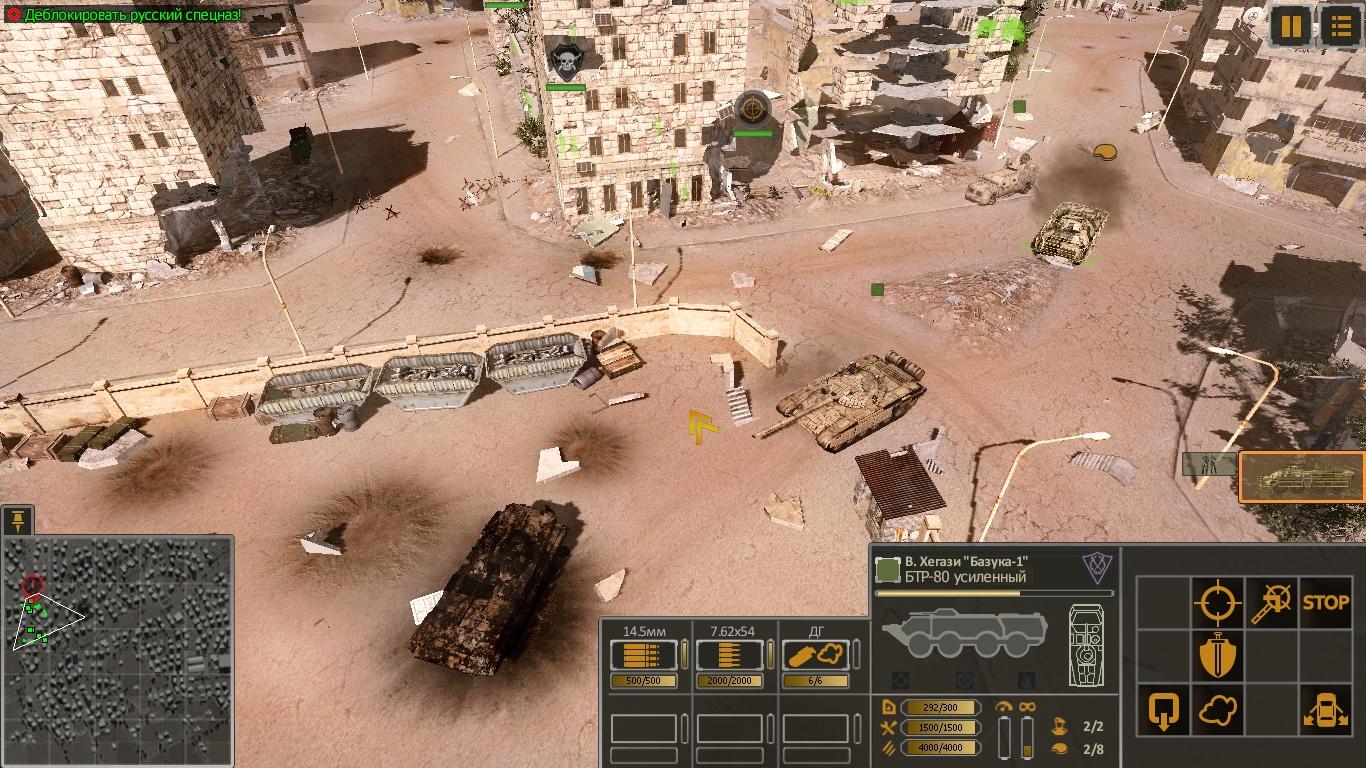 Syrian-Warfare-2021-02-10-04-33-34-505
