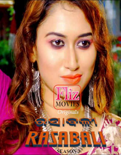 Rasabali 2020 S03E05 Odia Flizmovies Web Series 720p HDRip 160MB Download