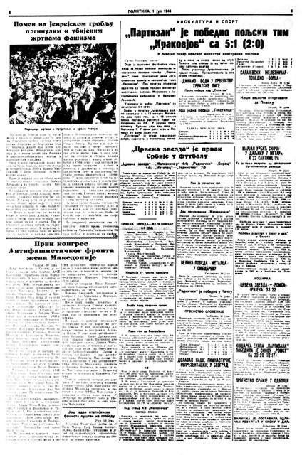 NBSnovine-politika-1946-1946-07-01-006