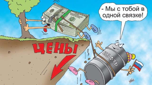 [Москва] btc покупка/продажа за наличные в течении часа - Честная крипта - Страница 2 Article50585