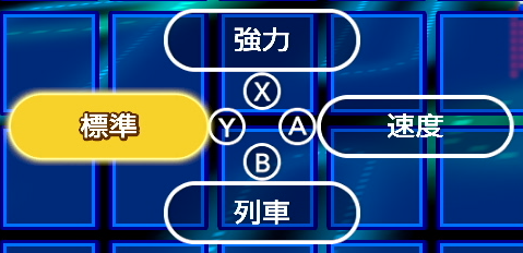 「Nintendo Switch Online」加入者限定特典 「PAC-MAN」99人大逃殺殊死戰《PAC-MAN 99》繁體中文版即日起免費發布 04