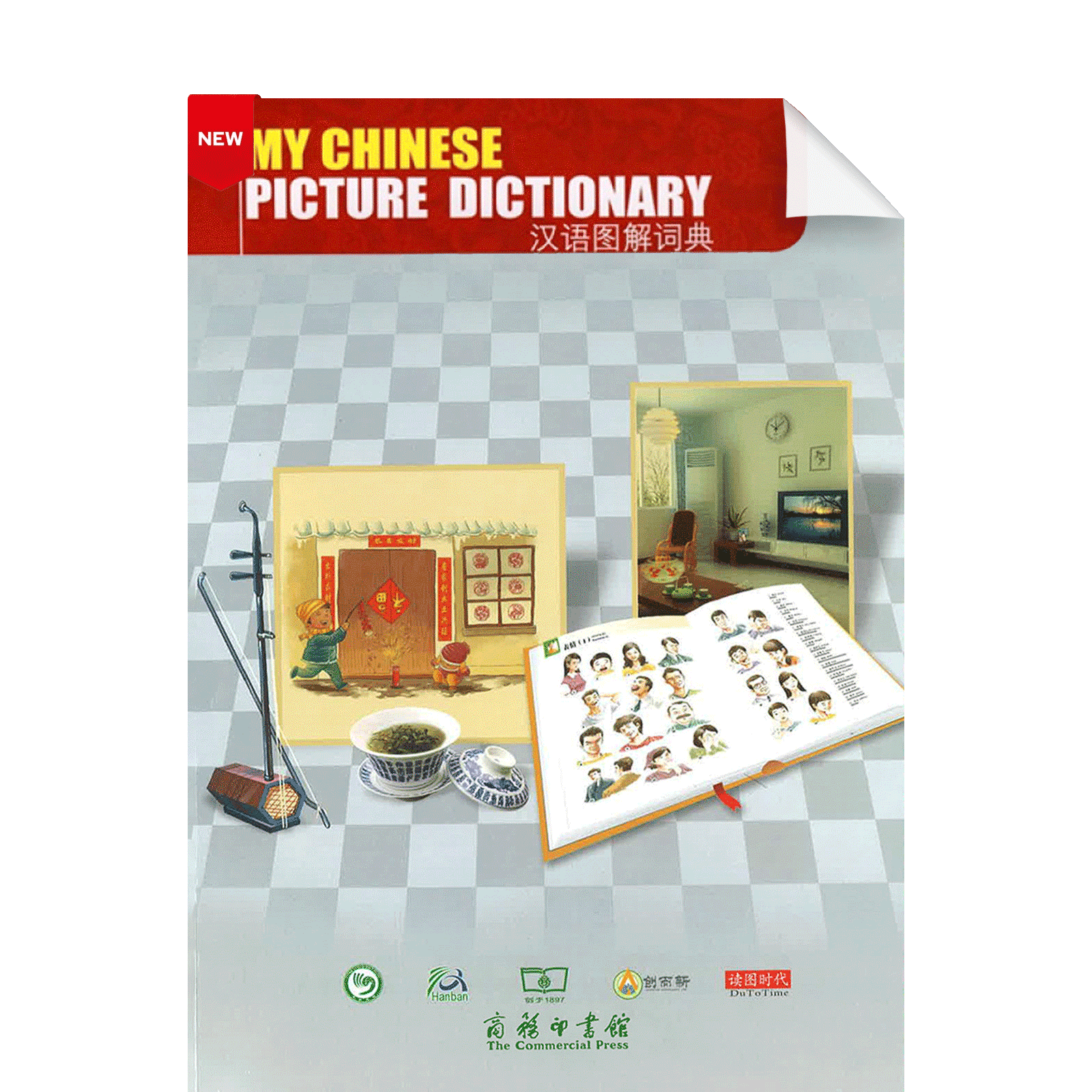 Hanyu Tujie Cidian My Chinese Picture Dictionary