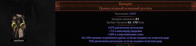 Screenshot-373