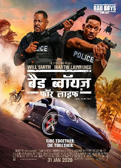 Bad Boys for Life (2020) Hindi Dual 720p x264 Esubs 900MB DL