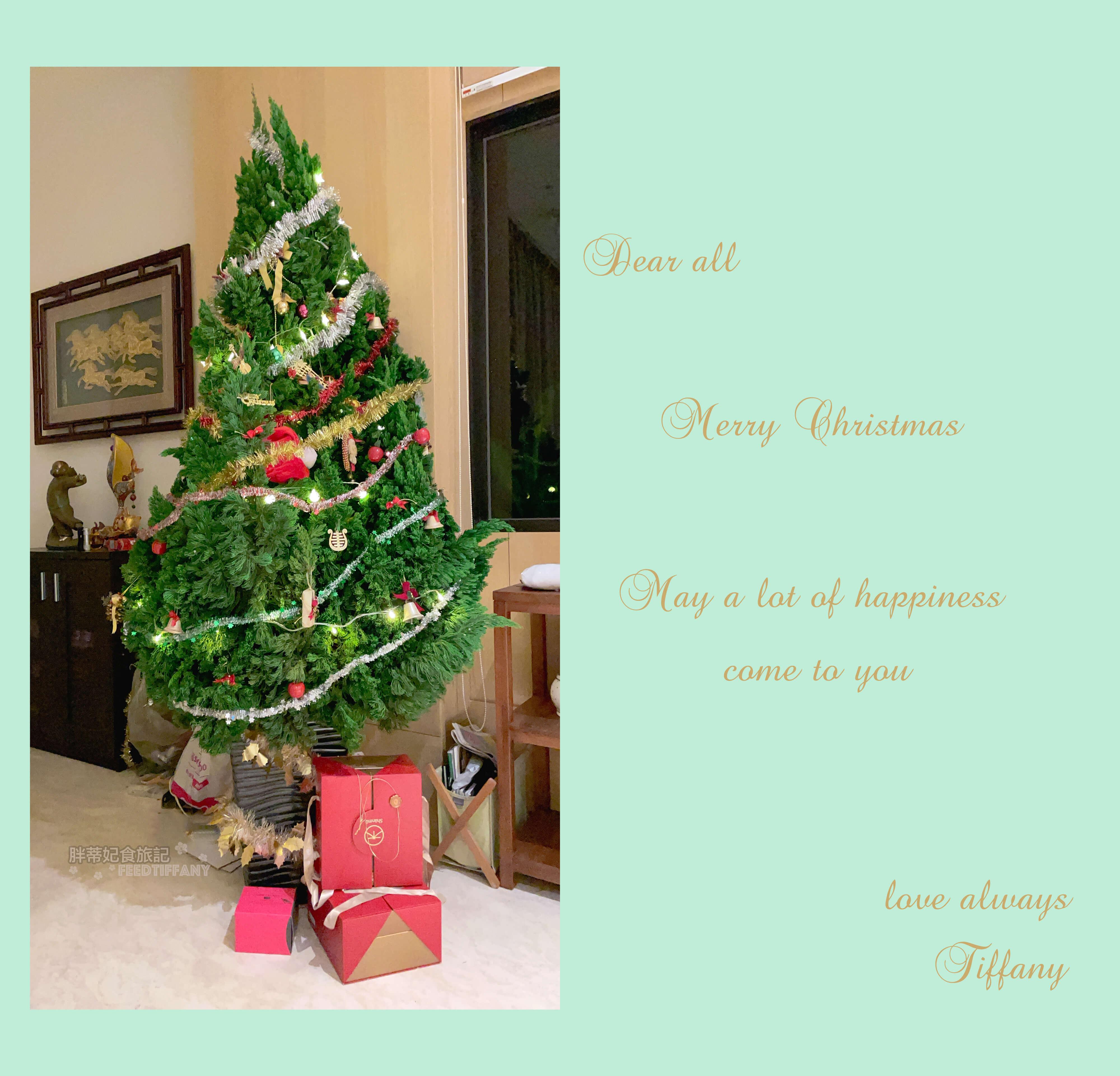 多久沒收到手寫聖誕卡了呢? 這是一份來自胖蒂妃時旅記的電子卡片祝福~聖誕快樂:)