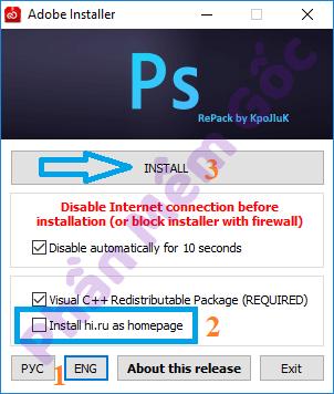 Download-Photoshop-CC-2020-3