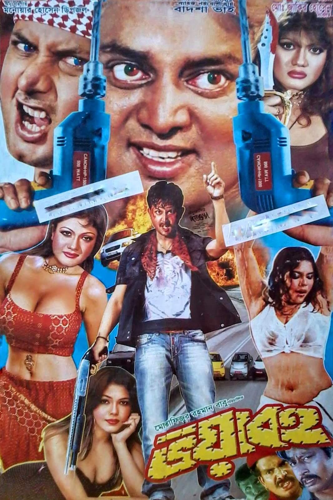 Bhoyaboho 2021 Bangla Hot Movie 720p HDRip 800MB Download