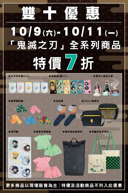 Topics tagged under 新聞情報 on 紀由屋分享坊 Image001