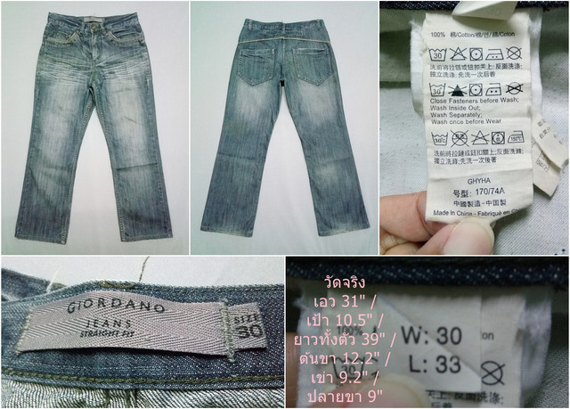 182-Giordano-Jeans-GHYHA-Straight-Fit