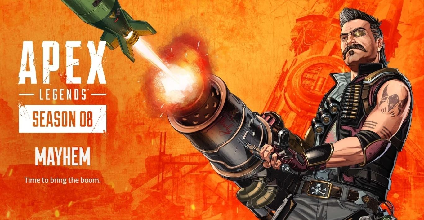 Apex Legends: скоро выйдет 8 сезон