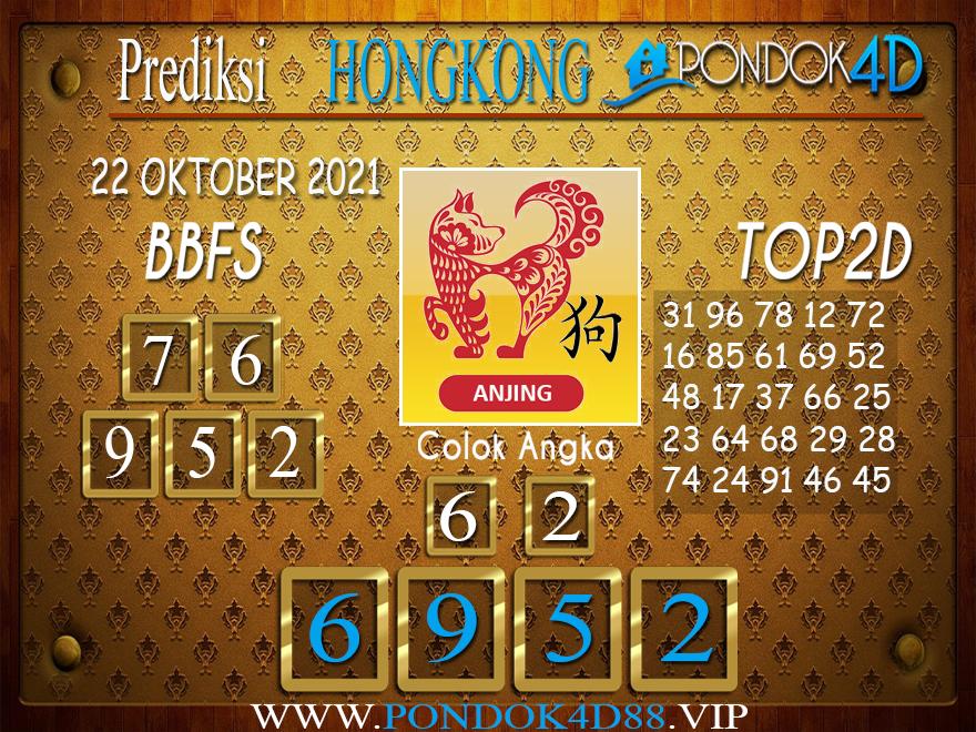 Prediksi Togel HONGKONG PONDOK4D 22 OKTOBER 2021