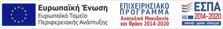 e-bannerespa-E-728-X90