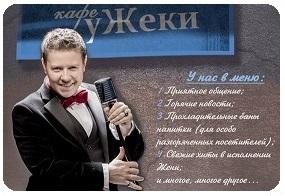 Евгений Литвинкович: Общение поклонников - Том XVI L4od6w17