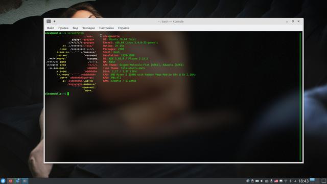 Screenshot-20200601-184401