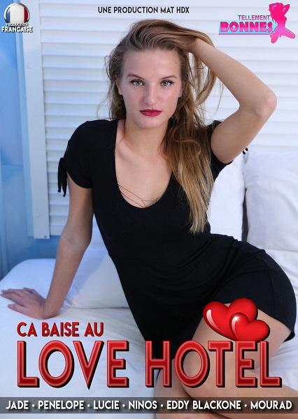 Трах в отеле любви  |  Ca baise au Love Hôtel (2018) WEB-DL 720p