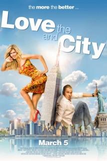 სიყვარული დიდ ქალაქში Любовь в большом городе