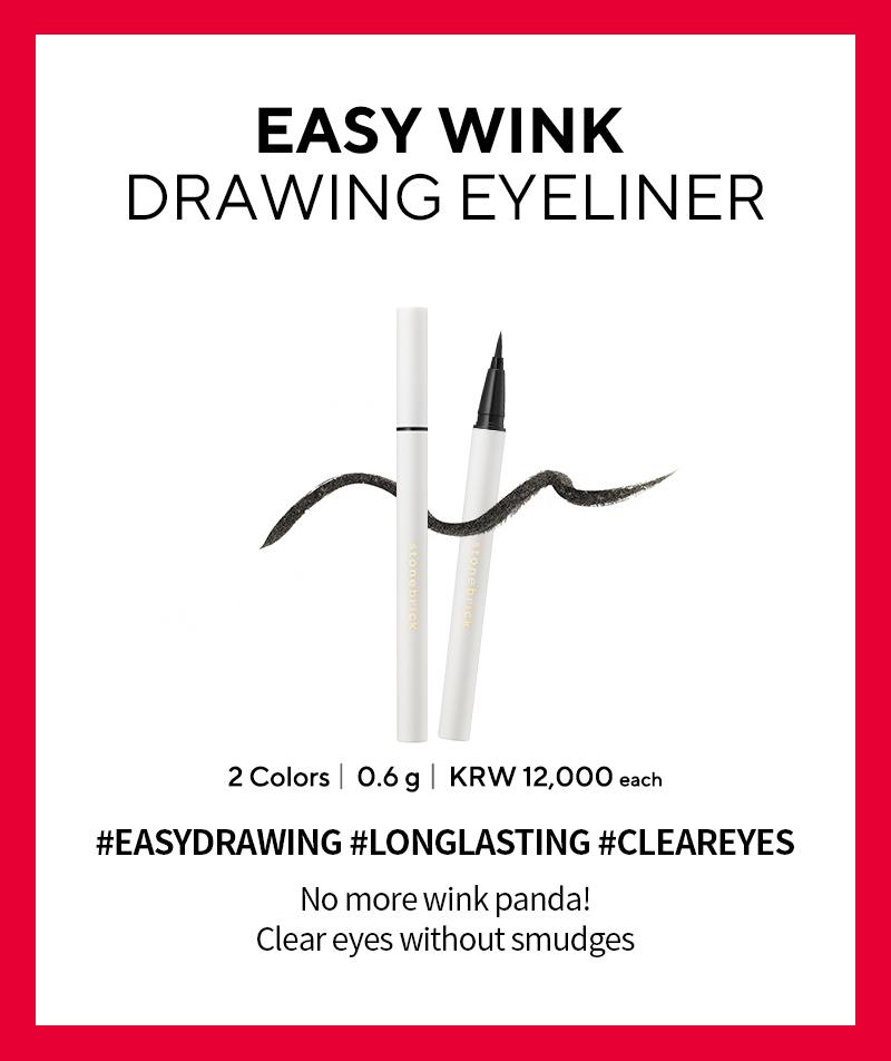 stonebrick-Easy-Wink-Drawing-Eye-Liner-0-6g-Product-Description-01