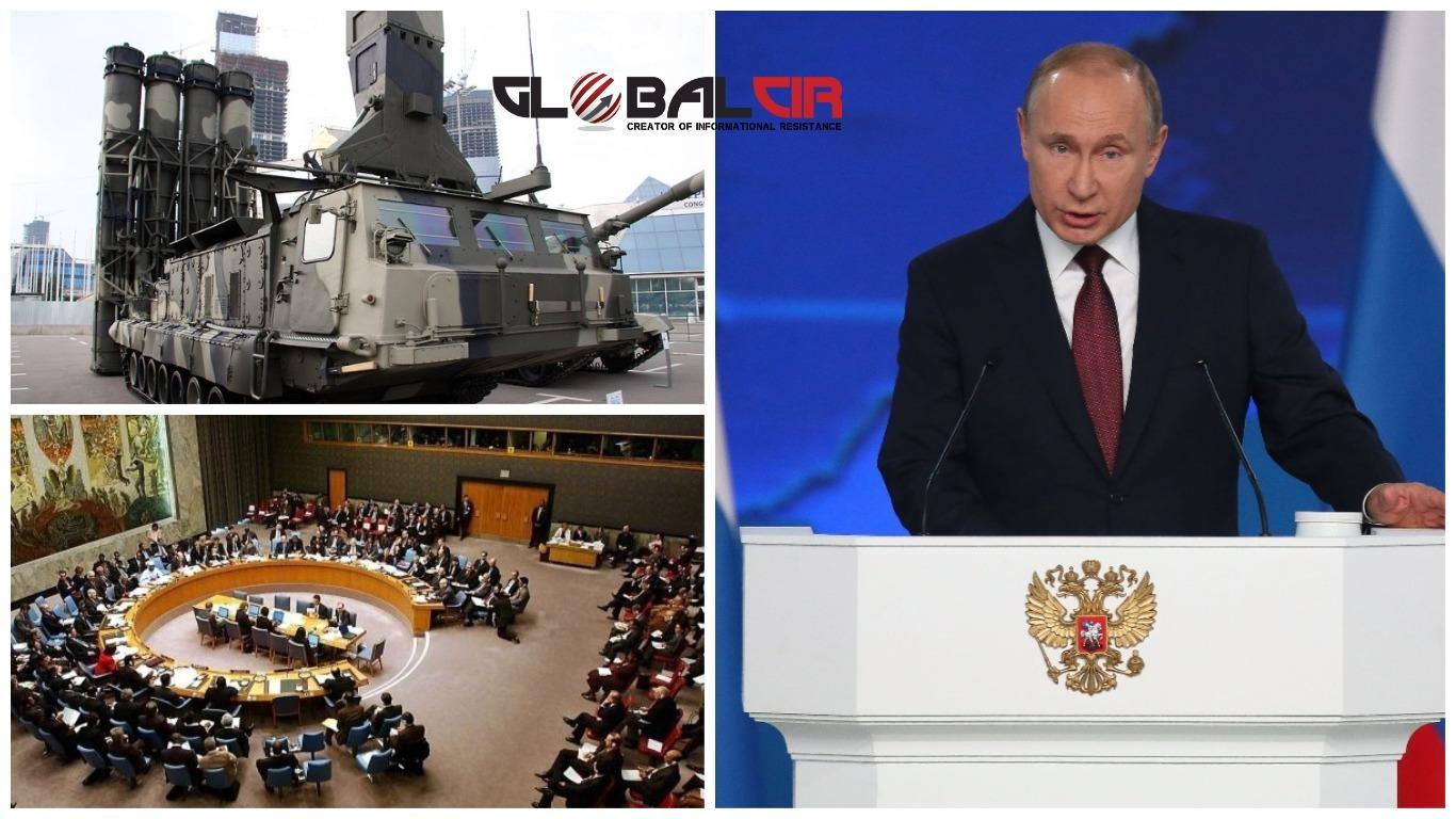 WASHINGTON TRAŽI PRODUŽENJE EMBARGA NA ORUŽJE IRANU! Putin uznemiren: Stao u odbranu Teherana i zatražio hitni online sastanak stalnih članica Vijeća sigurnosti UN-a zajedno sa Njemačkom i Iranom!