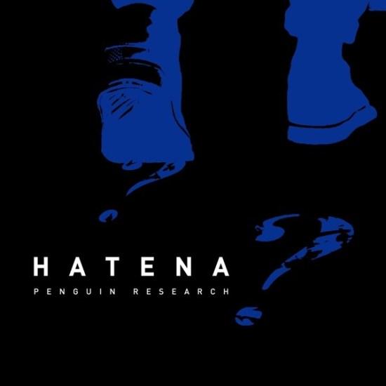 [Single] PENGUIN RESEARCH – HATENA