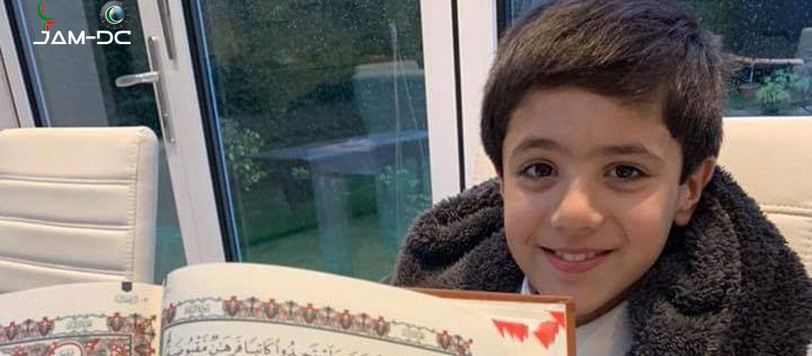 7-летний мальчик запомнил весь Коран