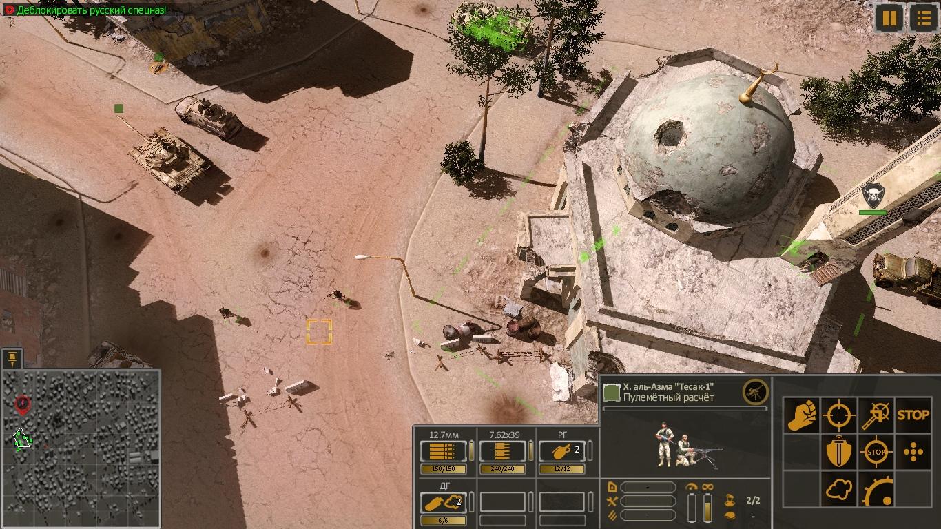 Syrian-Warfare-2021-02-09-03-04-50-279