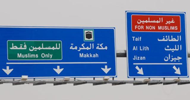 Mekka-Einlass-nur-f-r-Muslime-Autobahneinfahrt-2.jpg