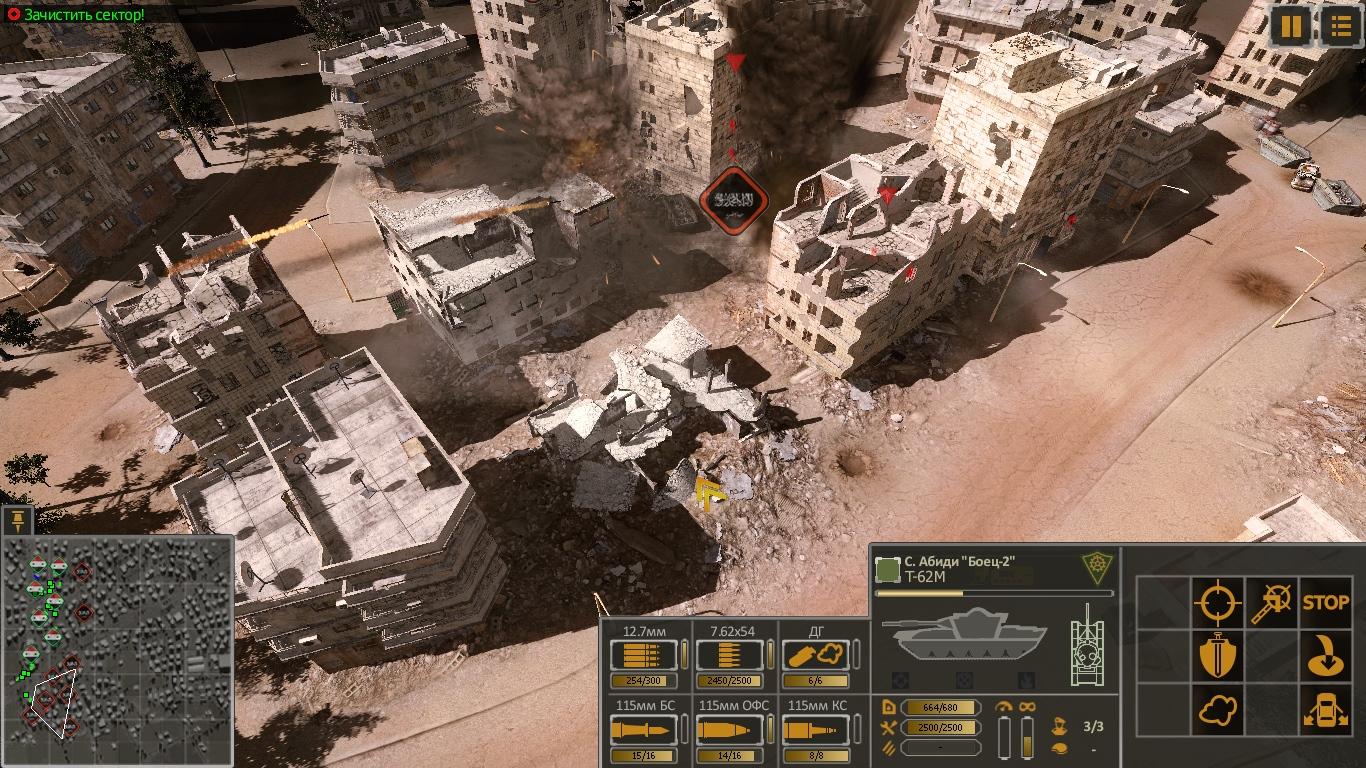 Syrian-Warfare-2021-02-10-20-24-30-436
