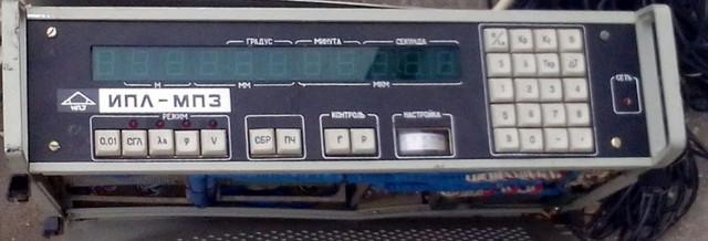 ИПЛ-МП3