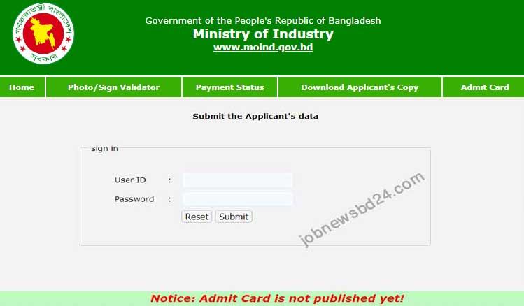 MOIND-Admit-Card