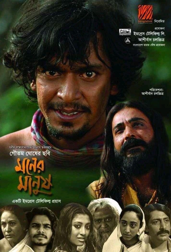 Moner Manush (2020) Bangla Movie 720p WEB-DL 900MB Download