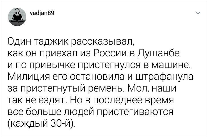 Парень из Таджикистана поделился фактами о стране, которые бы шокировали европейцев