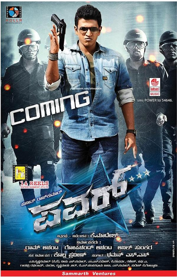 Power (2014) Hindi Dual Audio 720p UNCUT HDRip x264 AAC 800MB MKV