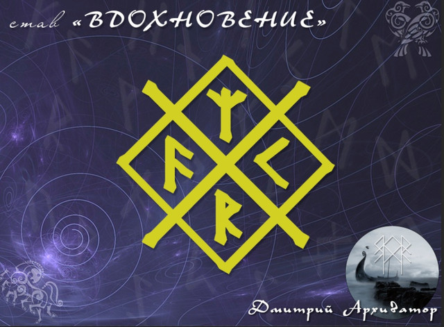 "Эл. газета ""Вестник Мира Рун"" Kv2a-GTg-Lg-NU"