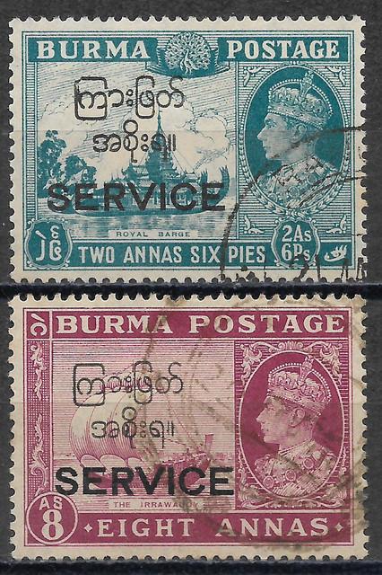 Burma D47