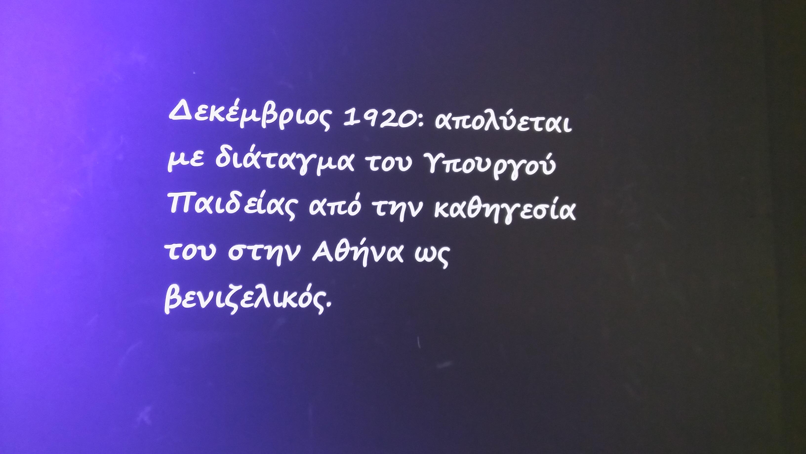 20200103-170333