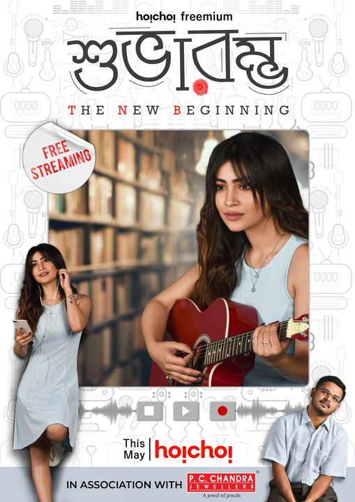 Subharambha (2021) S01 Hoichoi Bengali Complete Web Series 480p HDRip x264 AAC 500MB Download