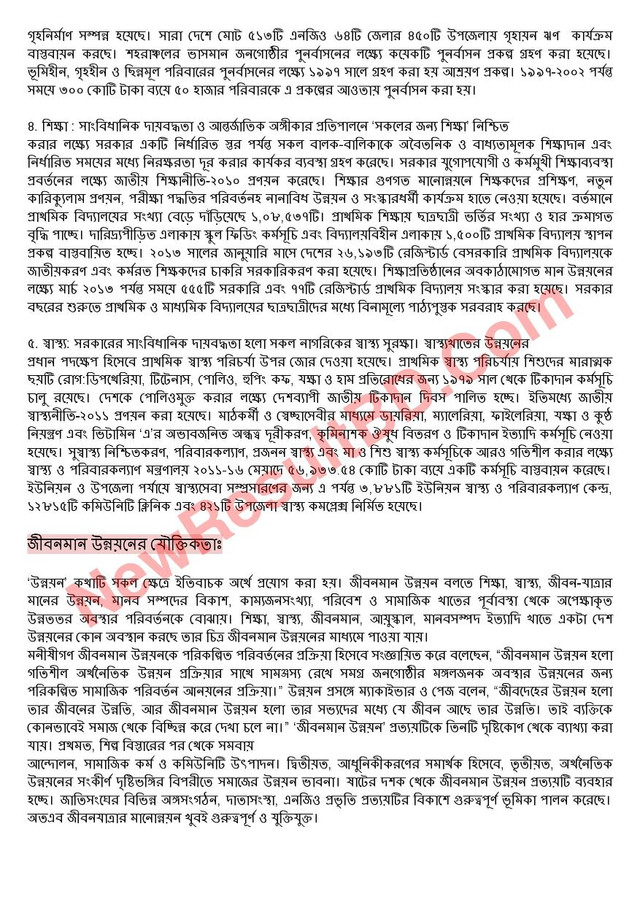 HSC-2022-Social-work-8th-week-page-007