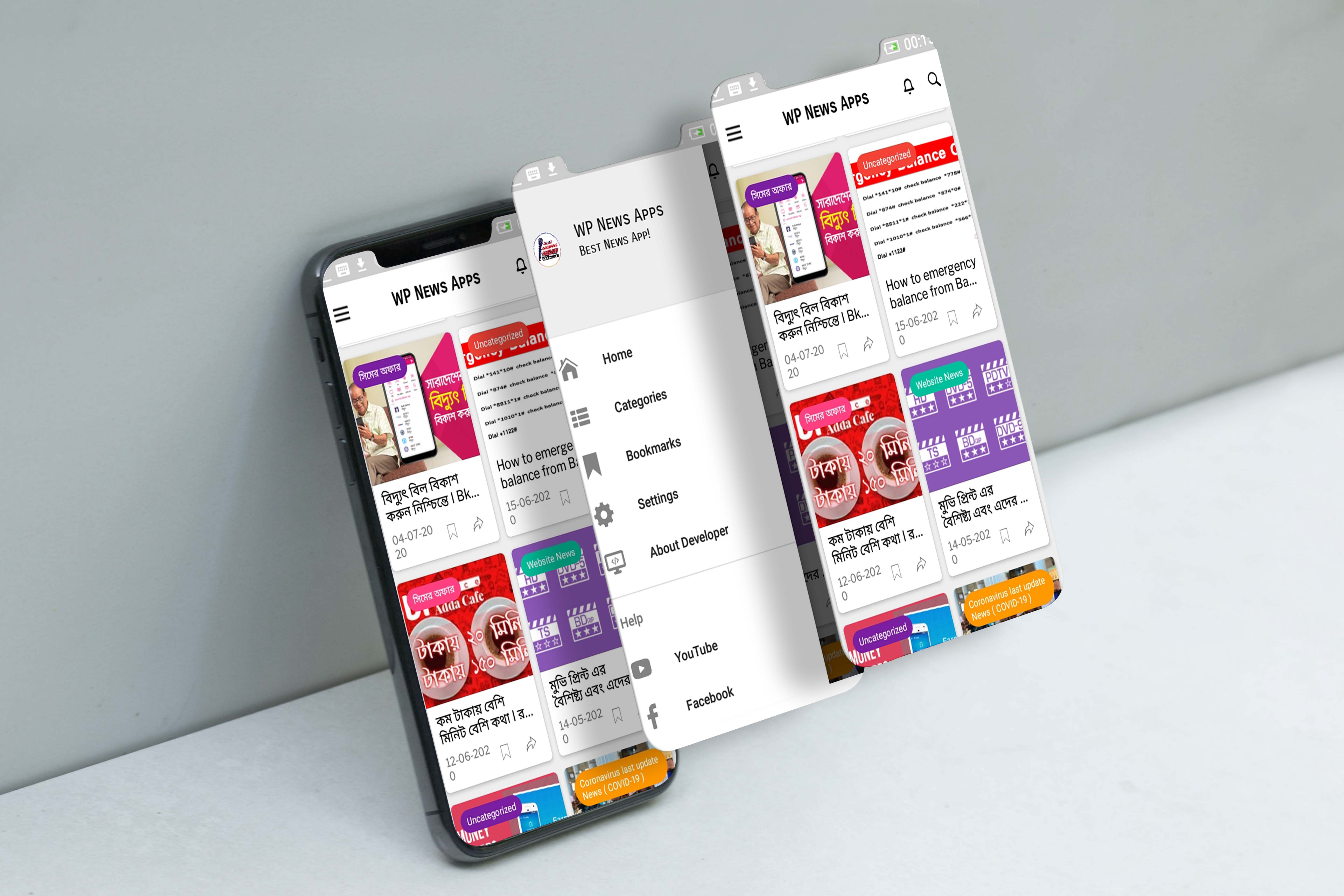 Mobile-App-Mockup.jpg