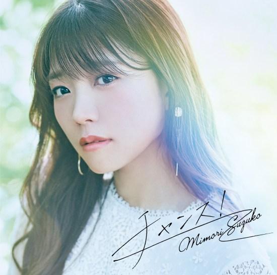 [Single] Suzuko Mimori – Chance! / Yugata