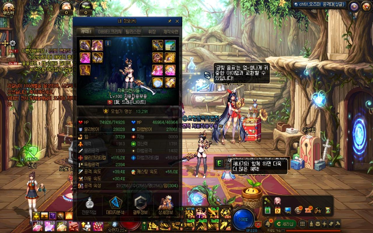 Screen-Shot2021-0724-160122327