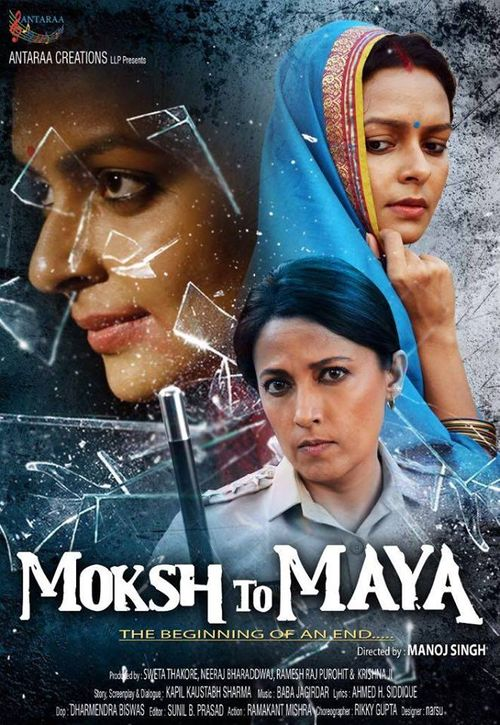 Moksh To Maya (2019) Hindi 720p WEB-DL H264 AAC 900MB ESub