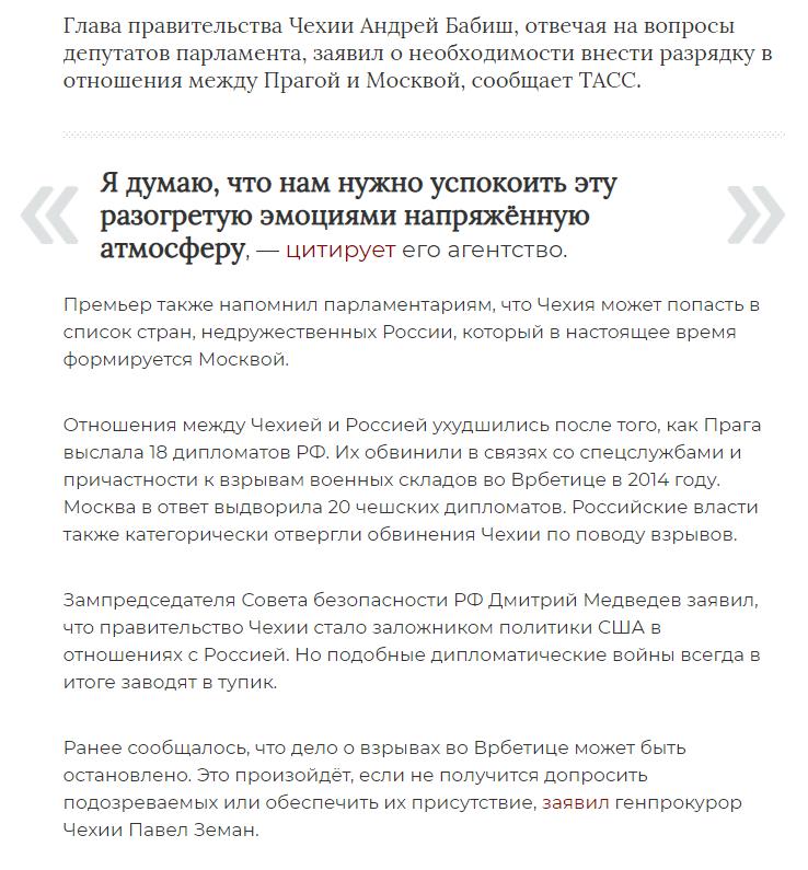 Fire-Shot-Capture-629-news-ru