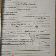 Alexander-Kolevatov-documents-50