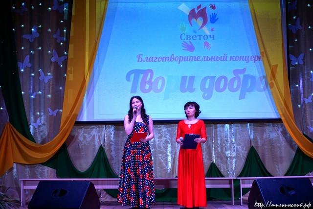 Tvori-Dobro-Koncert-Shilka-30-04-21-163.jpg