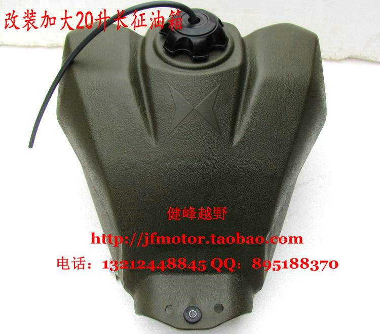 T2-Md3n-Xh8-XXXXXXXXX-373740503.jpg